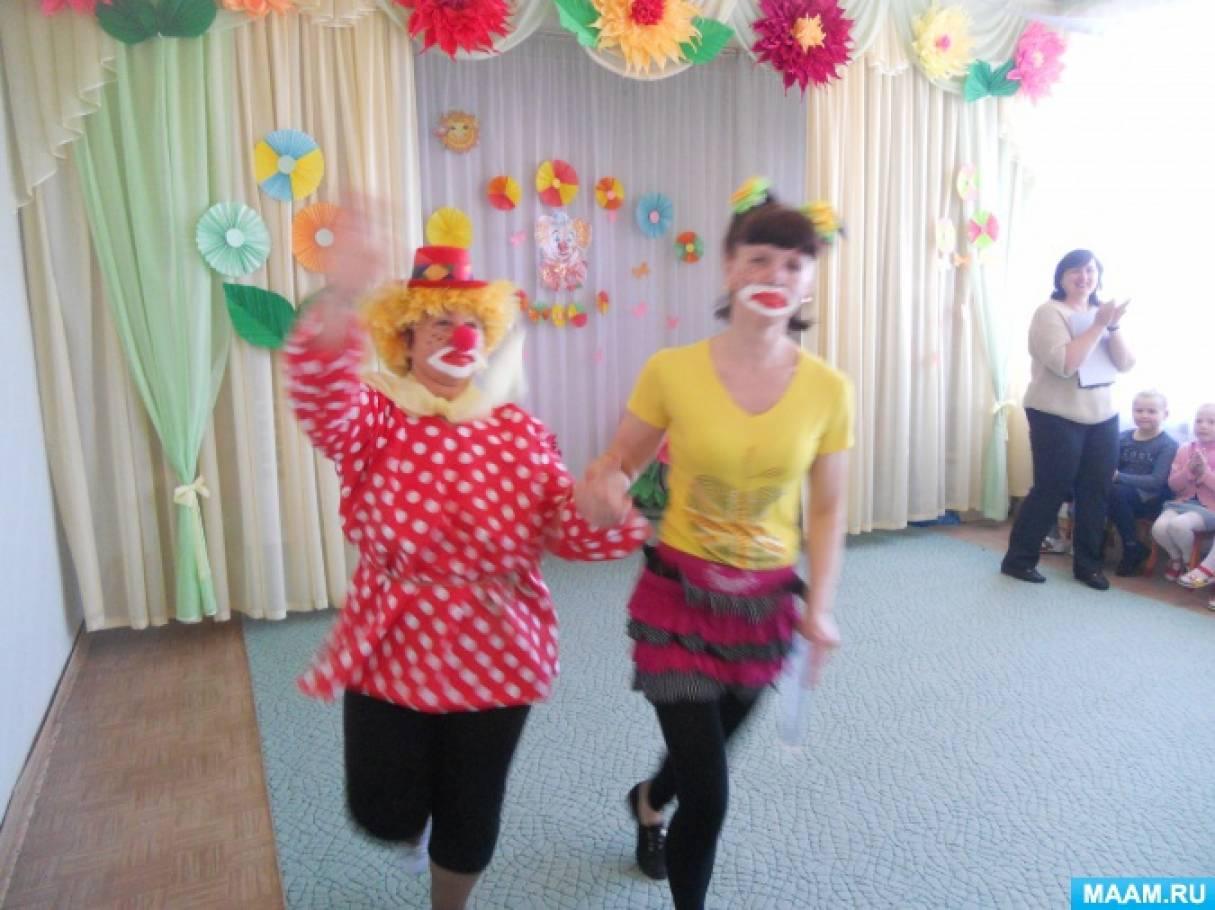 Фотоотчет о развлечении «День смеха — праздник-проказник»