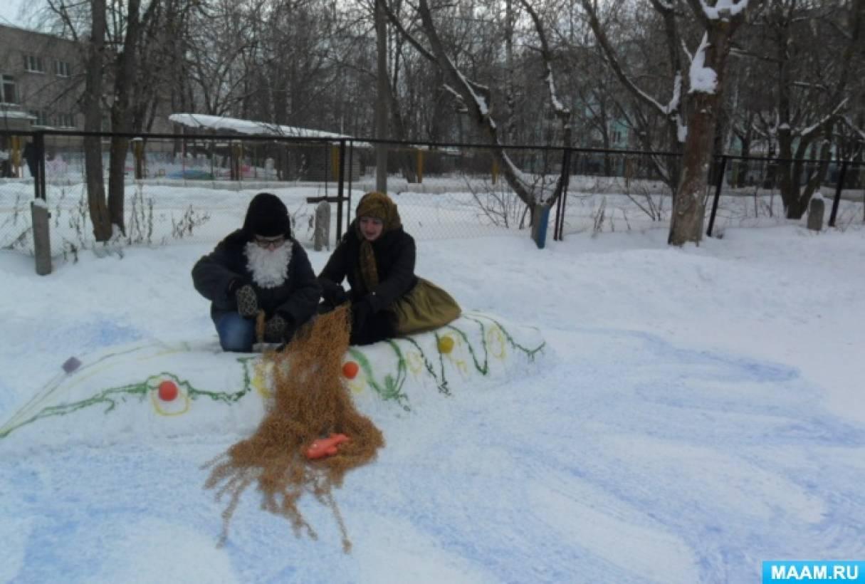 Оформление зимнего участка по произведению А. С. Пушкина «Сказка о рыбаке и рыбке»