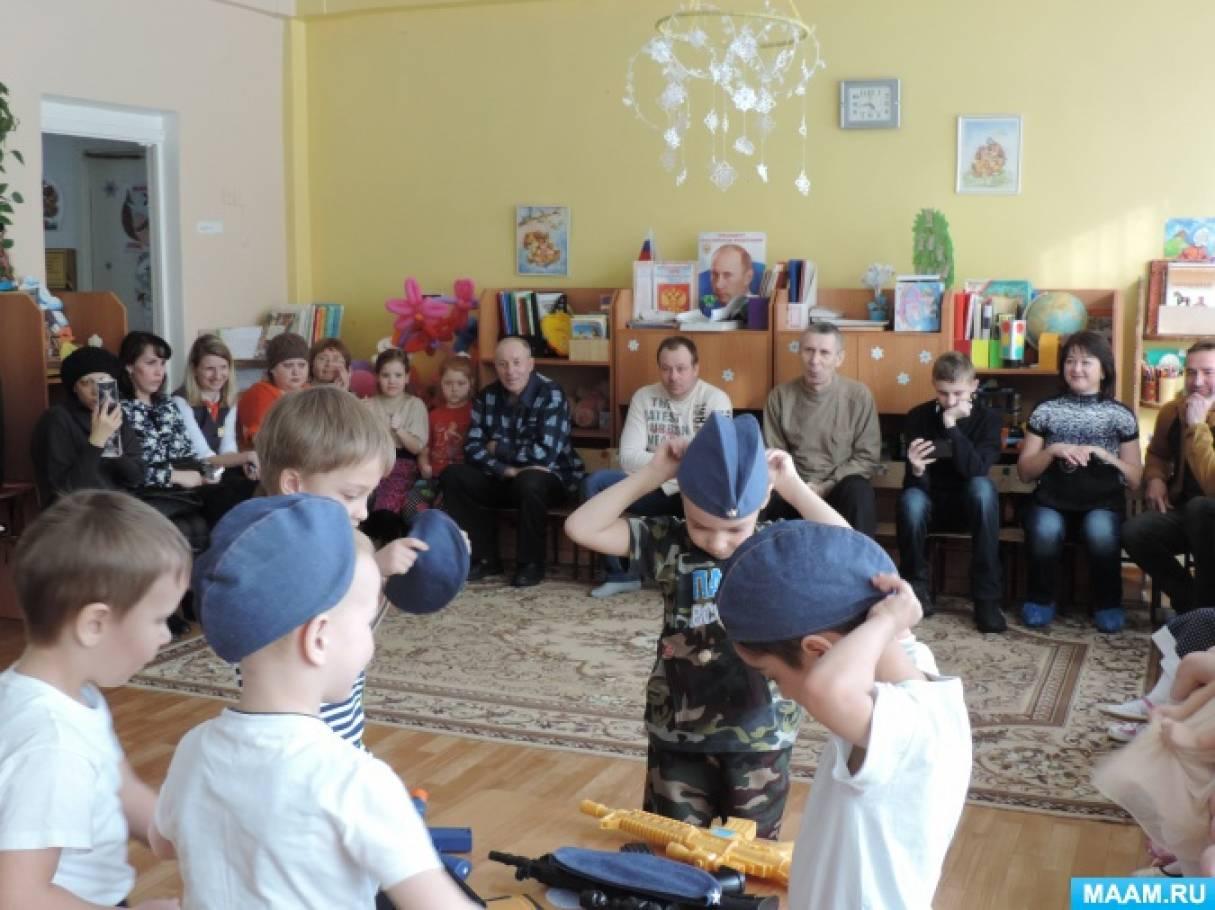 Конспект спортивно праздника посвященного Дню Защитника Отечества — «Школа Молодого Бойца» (старшая группа)