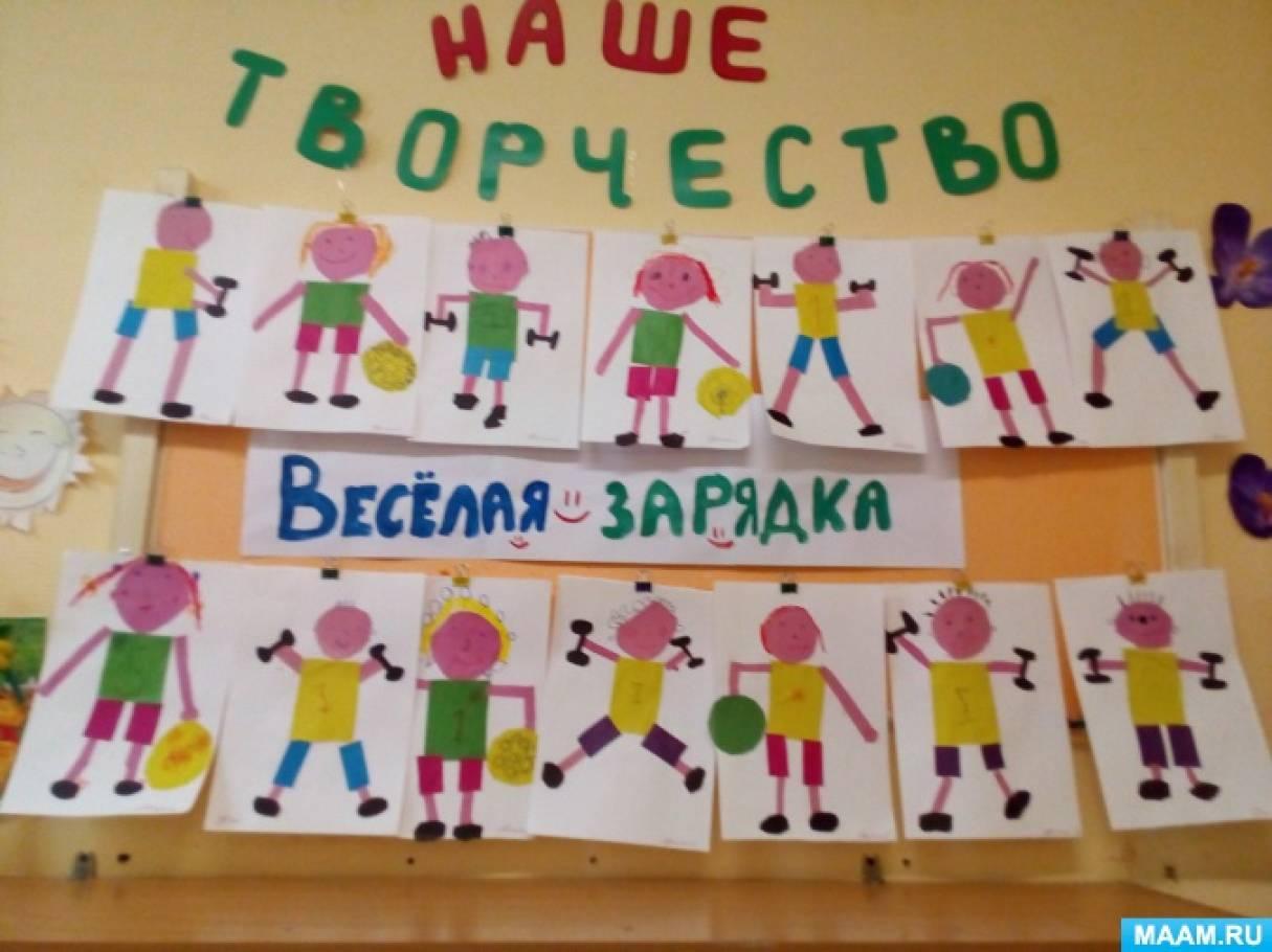 Конспекты кружковой работы детский сад