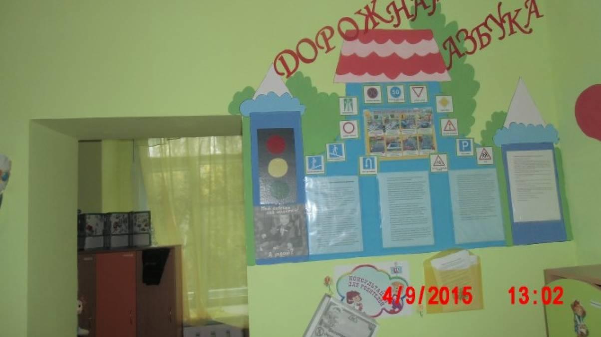 376 школа Отзывы о школе 376 Результаты ЕГЭ