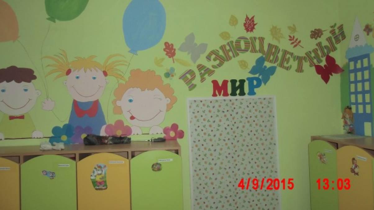 23 февраля в детском саду Archives  Ребенок в детском саду