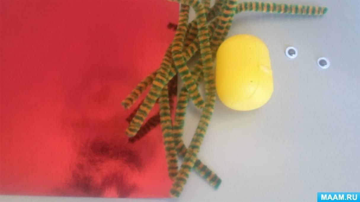 """Киндер сюрприз старая сборка серия """"Букашки"""" (насекомые) Германия. (торги завершены #227101357)"""