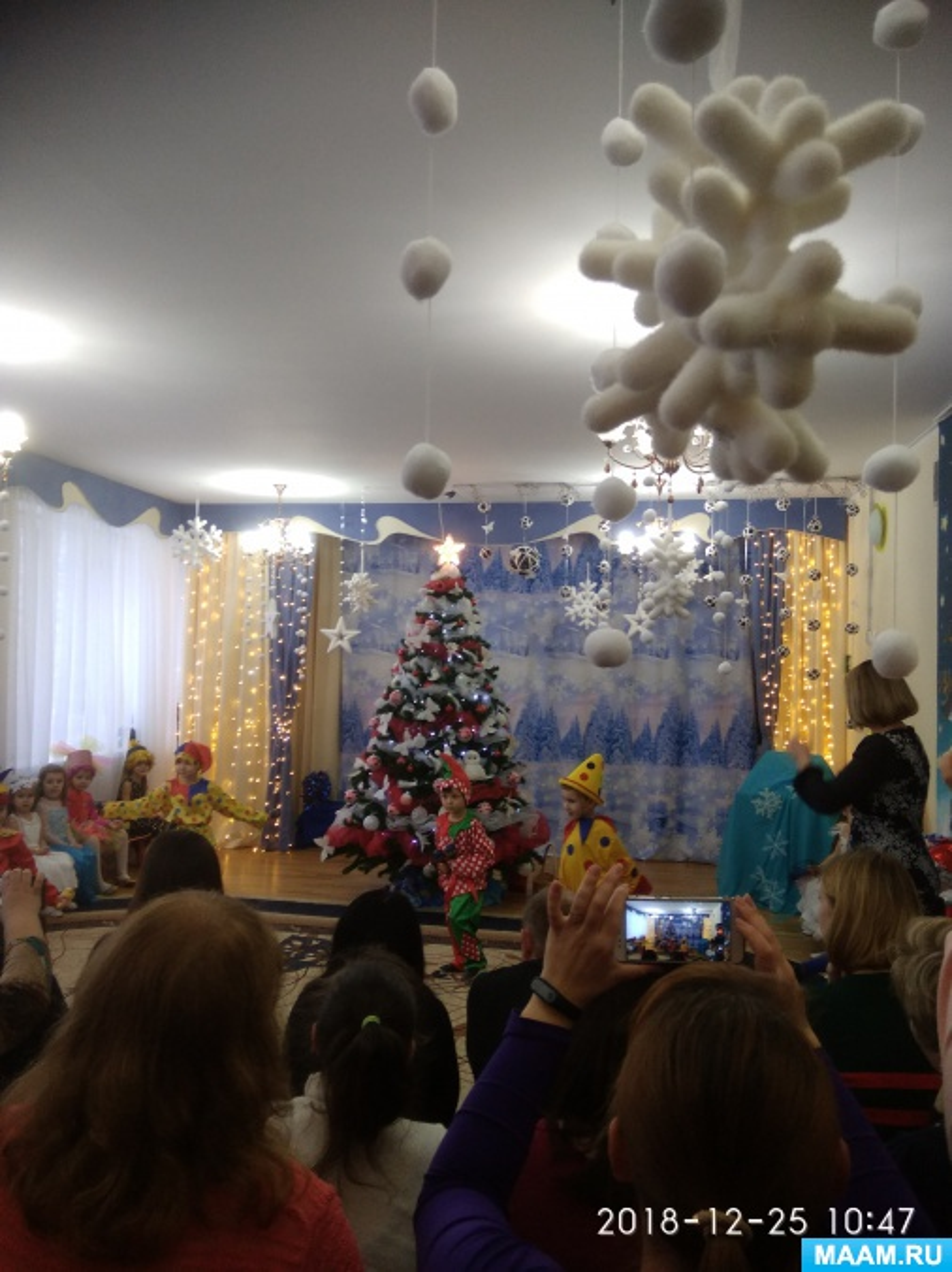 «Новогоднее веселье!»