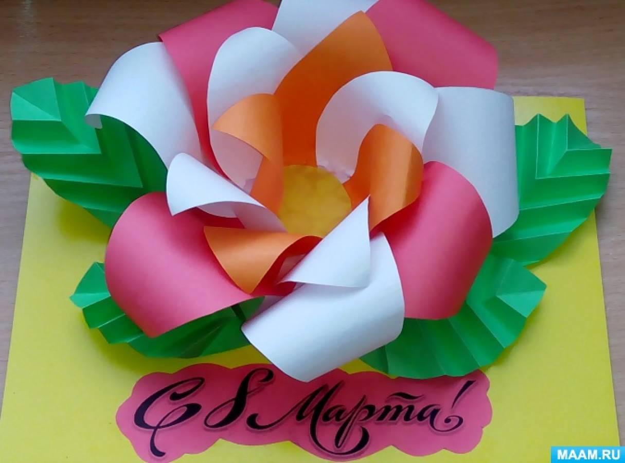 Мастер-класс «Объёмные цветы из бумаги»