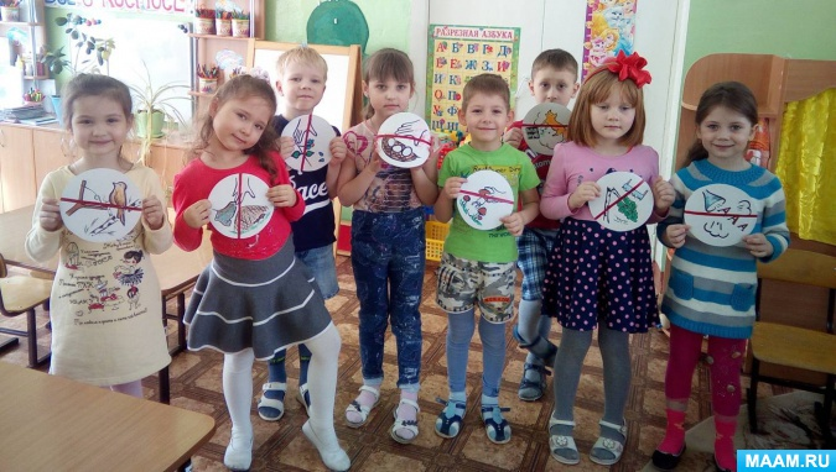Экологический проект «Красная книга Мордовии»
