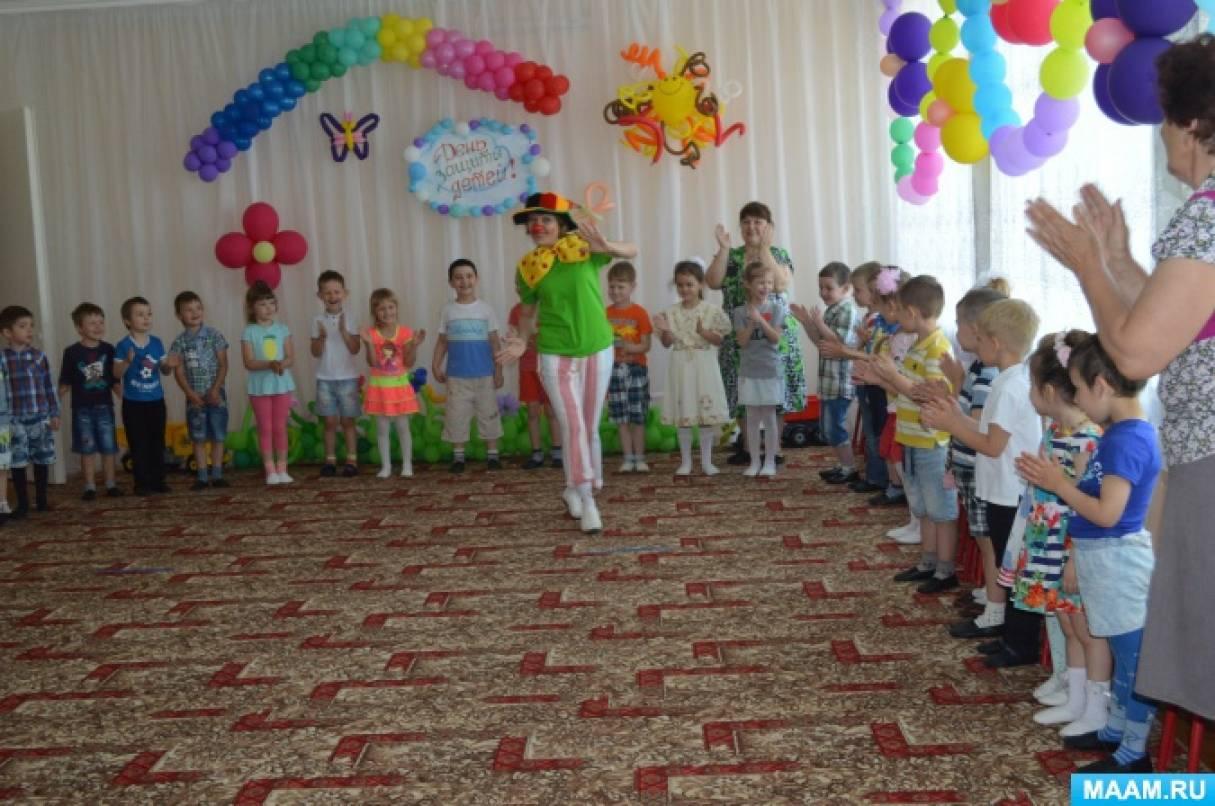 Спортивно-музыкальный праздник «День защиты детей»