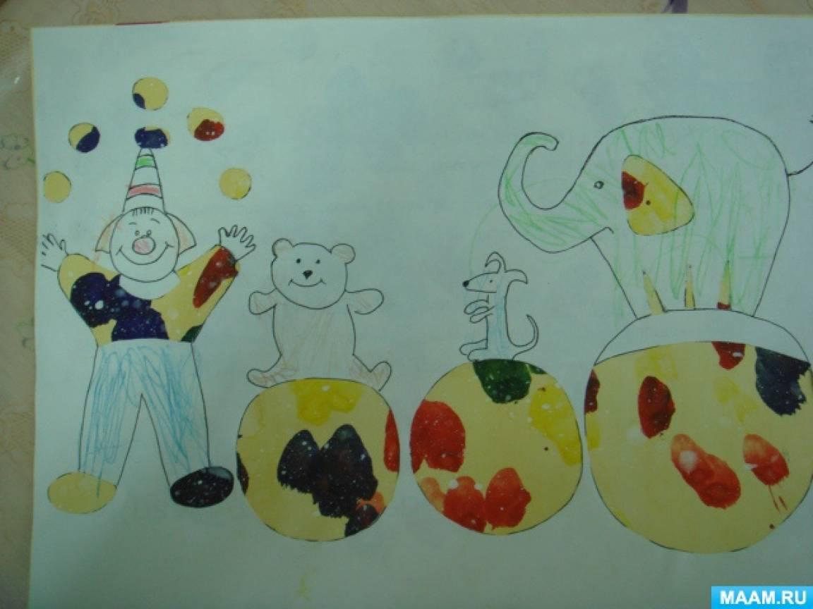 Рисуем с малышами весёлых клоунов методом мазков и аппликации