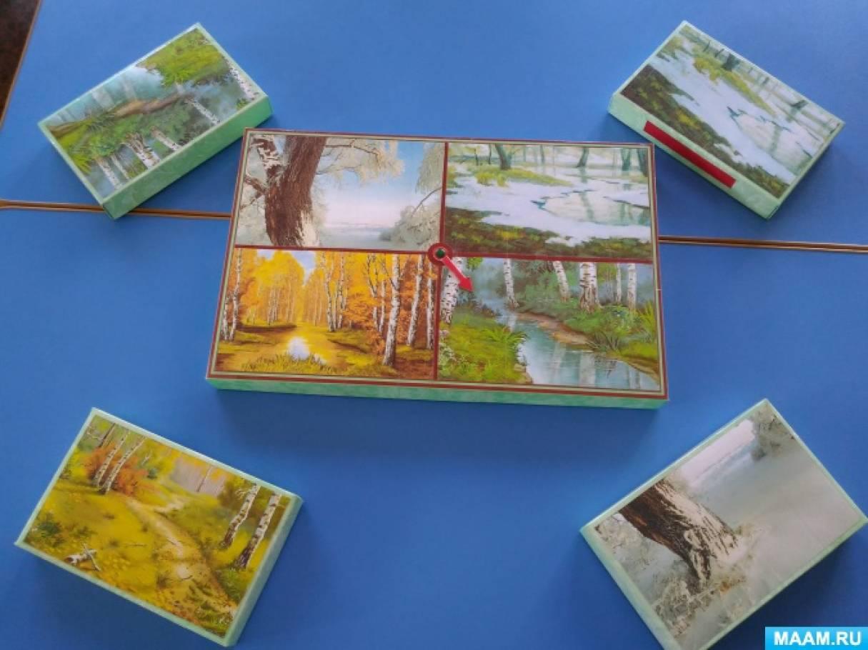 Дидактическая игра по развитию речи детей среднего и старшего дошкольного возраста «Собери картинку и составь рассказ»