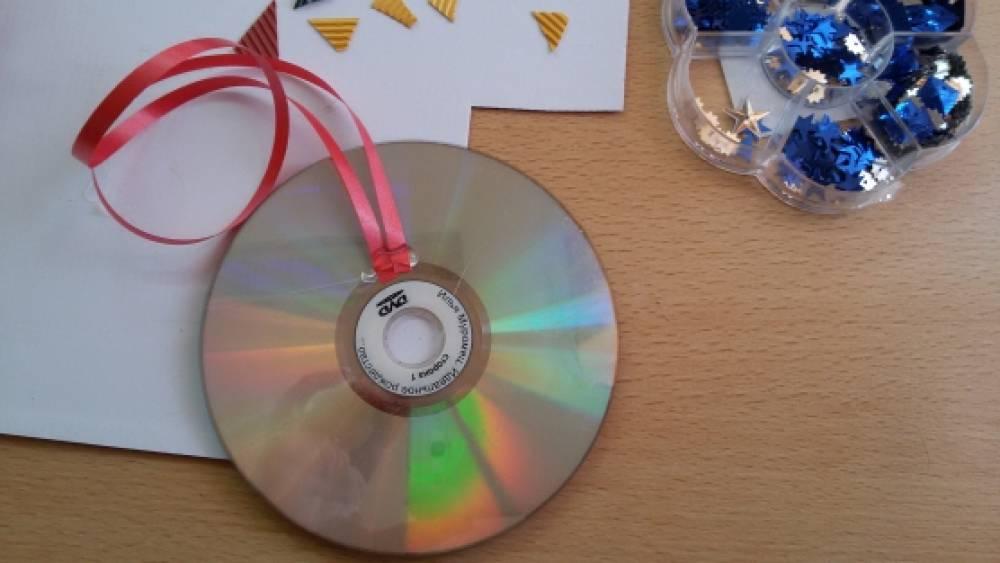 Как сделать журнал на диске 33