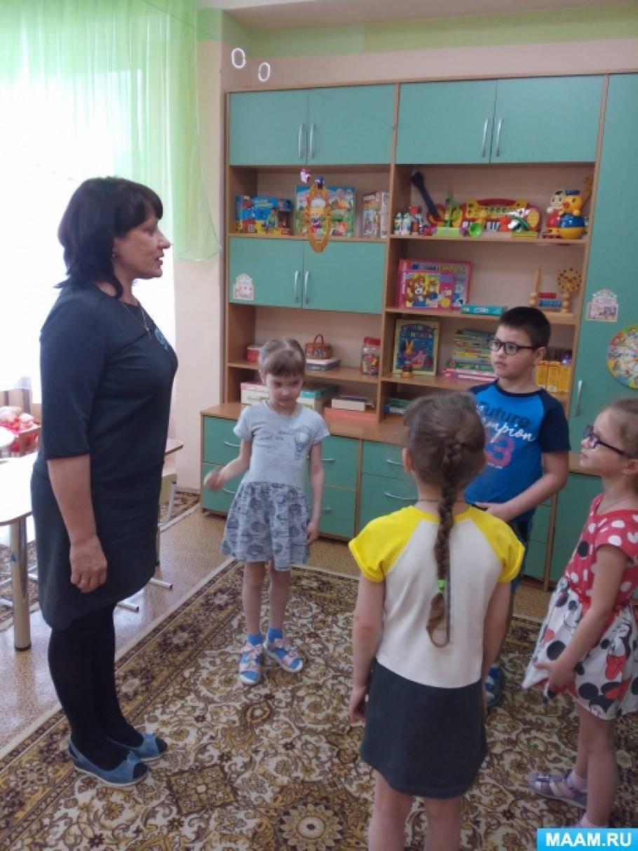 Итоговое интегрированное занятие в подготовительной группе компенсирующей направленности для детей с нарушением зрения