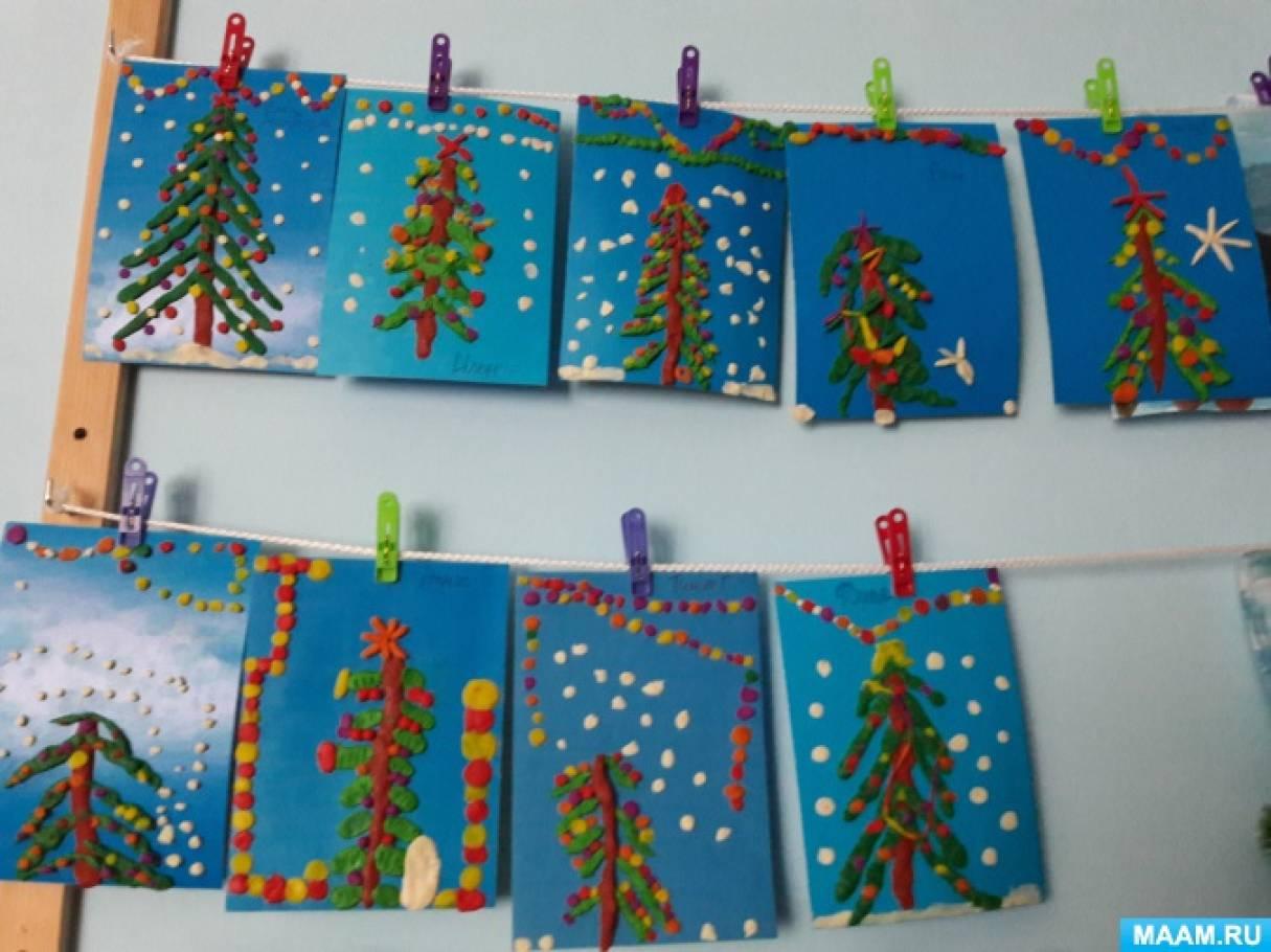 Фотоотчёт об изготовлении новогодней открытки из пластилина