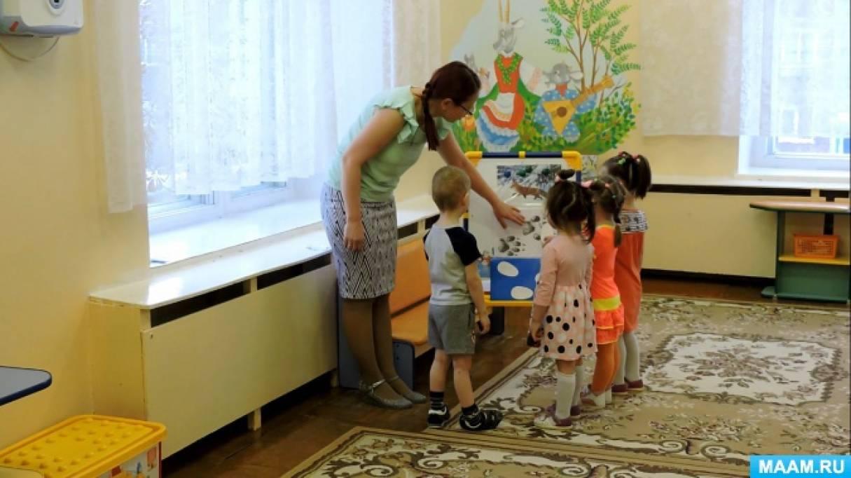 Конспект образовательной деятельности по экспериментированию со снегом «Чьи следы?» (вторая группа раннего возраста)
