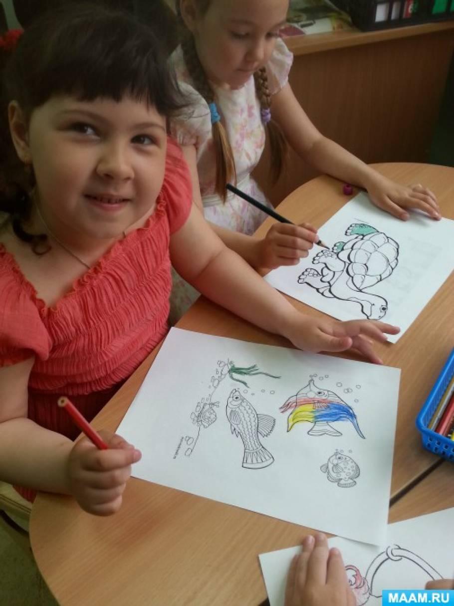 Проект детско-родительский «Мой любимый домашний питомец»