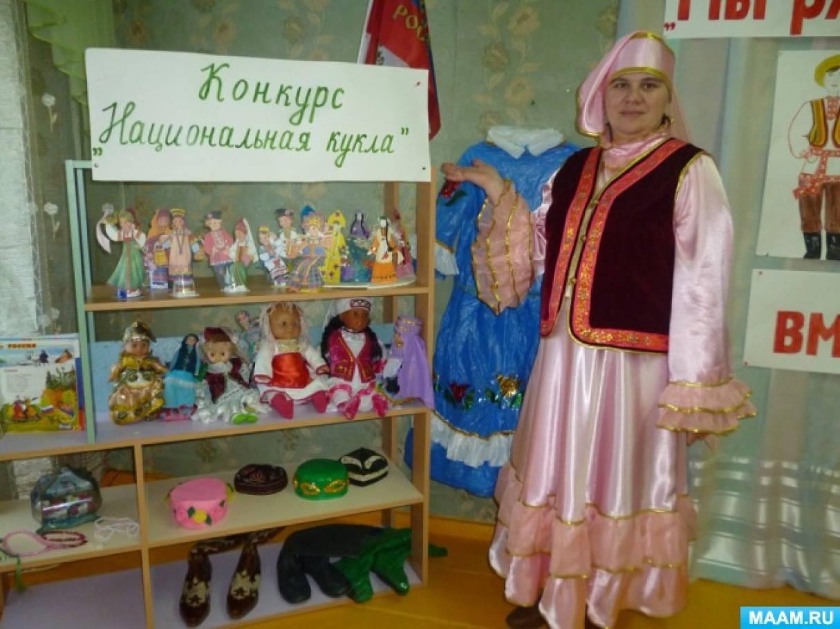Познавательно-исследовательский, творческий проект «Кукла в национальном костюме»