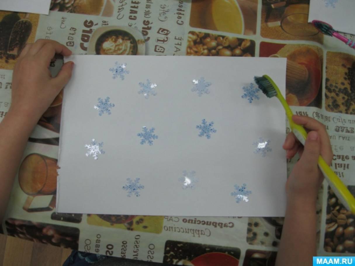 Конспект ННОД (аппликация с элементами нетрадиционного рисования) «Дедушка Мороз идет, всем подарочки несет»