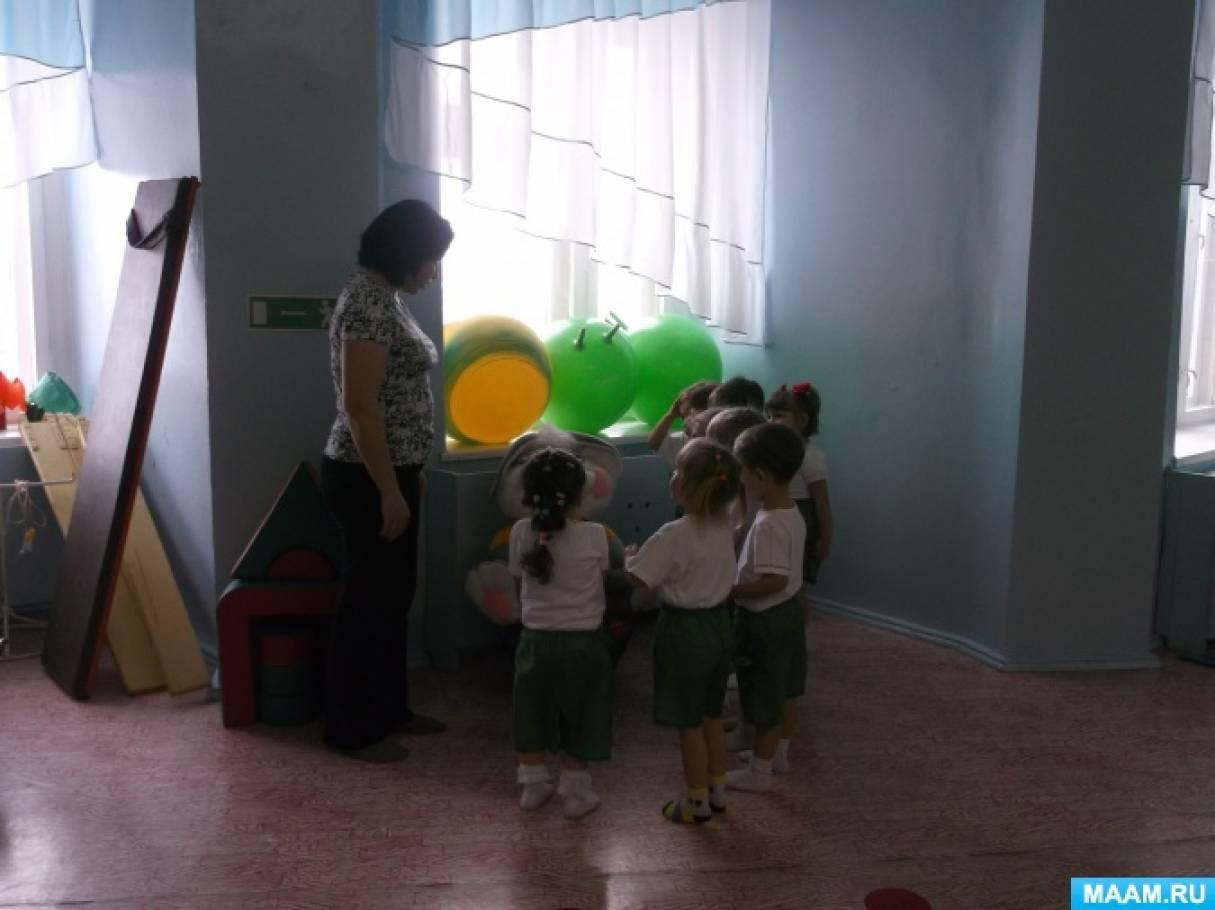 Конспект НОД по физическому развитию для детей второй младшей группы «У зайчика в гостях»