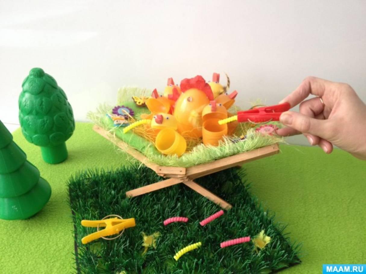 Дидактическая игра «Накорми цыплят»
