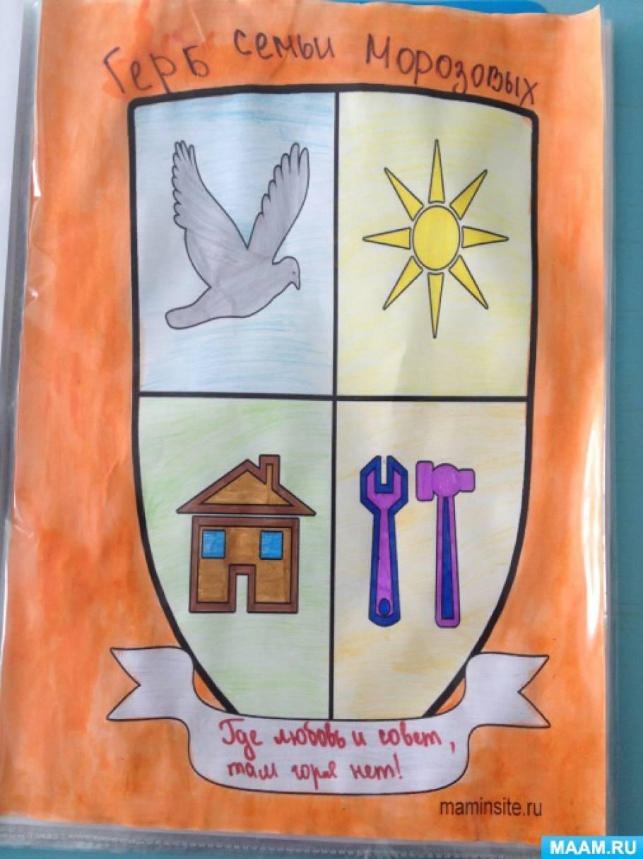 этом герб семьи и девиз семьи картинки с описанием время екатерина публикует