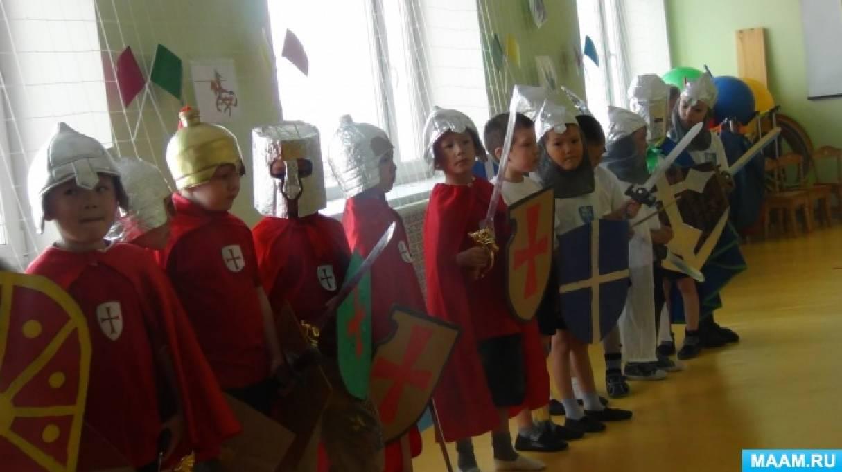 Спортивный праздник для детей старшей и подготовительной к школе группе «Юные рыцари»