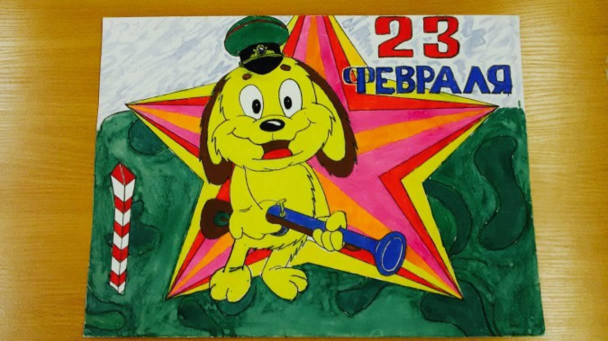 рисунки к 23 февраля детьми