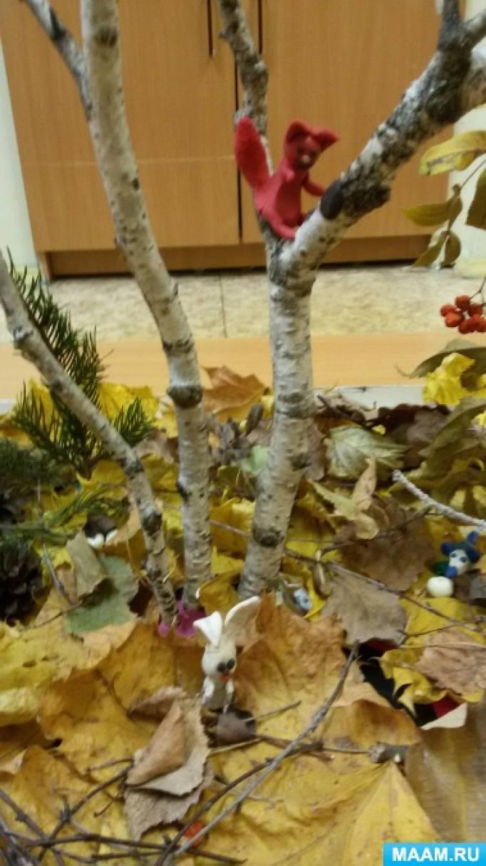 Наборы Набор Листья орхидея иТанец Игрушка Синий