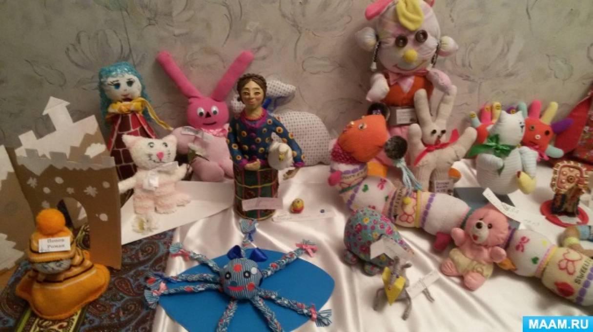 Выставка добрых игрушек (фотоотчет)