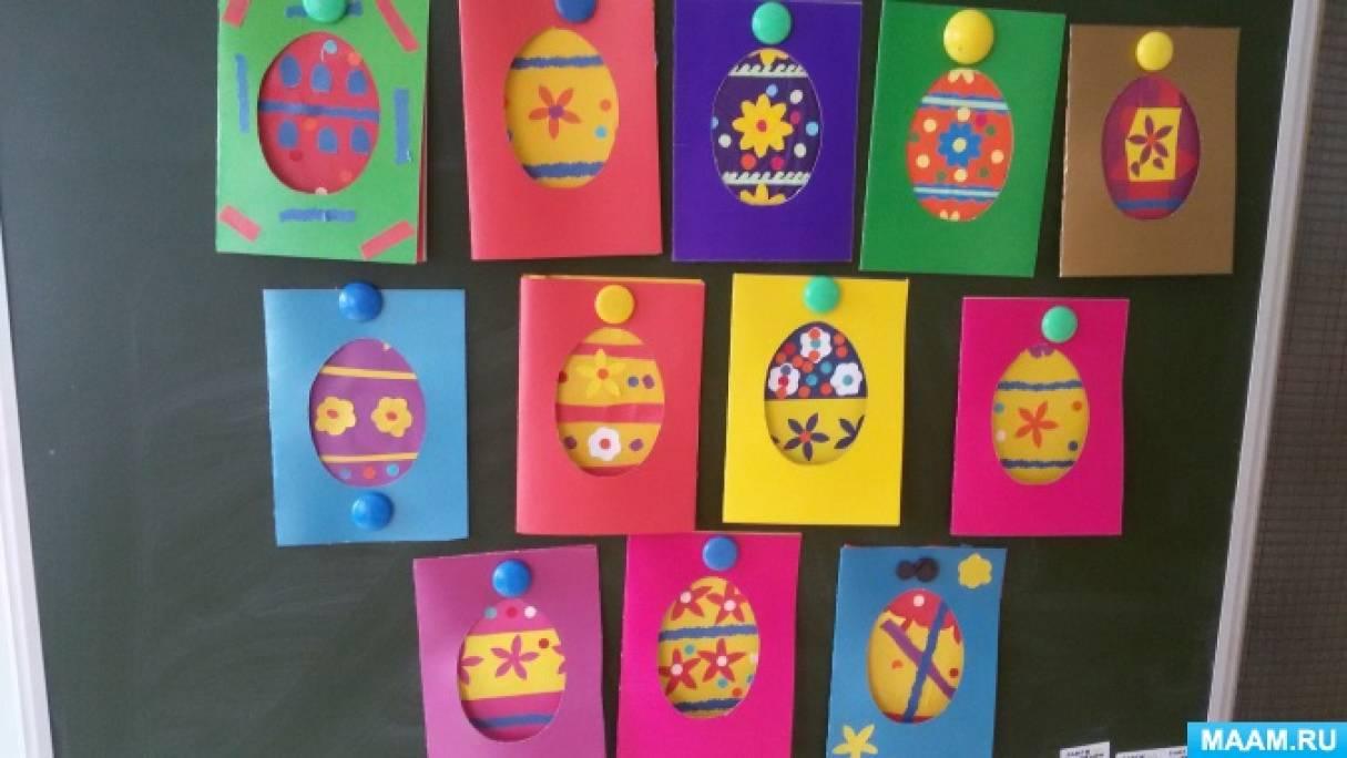 сожалению, такой открытки детям средней группы с пасхой близнецов, солнце, месяц