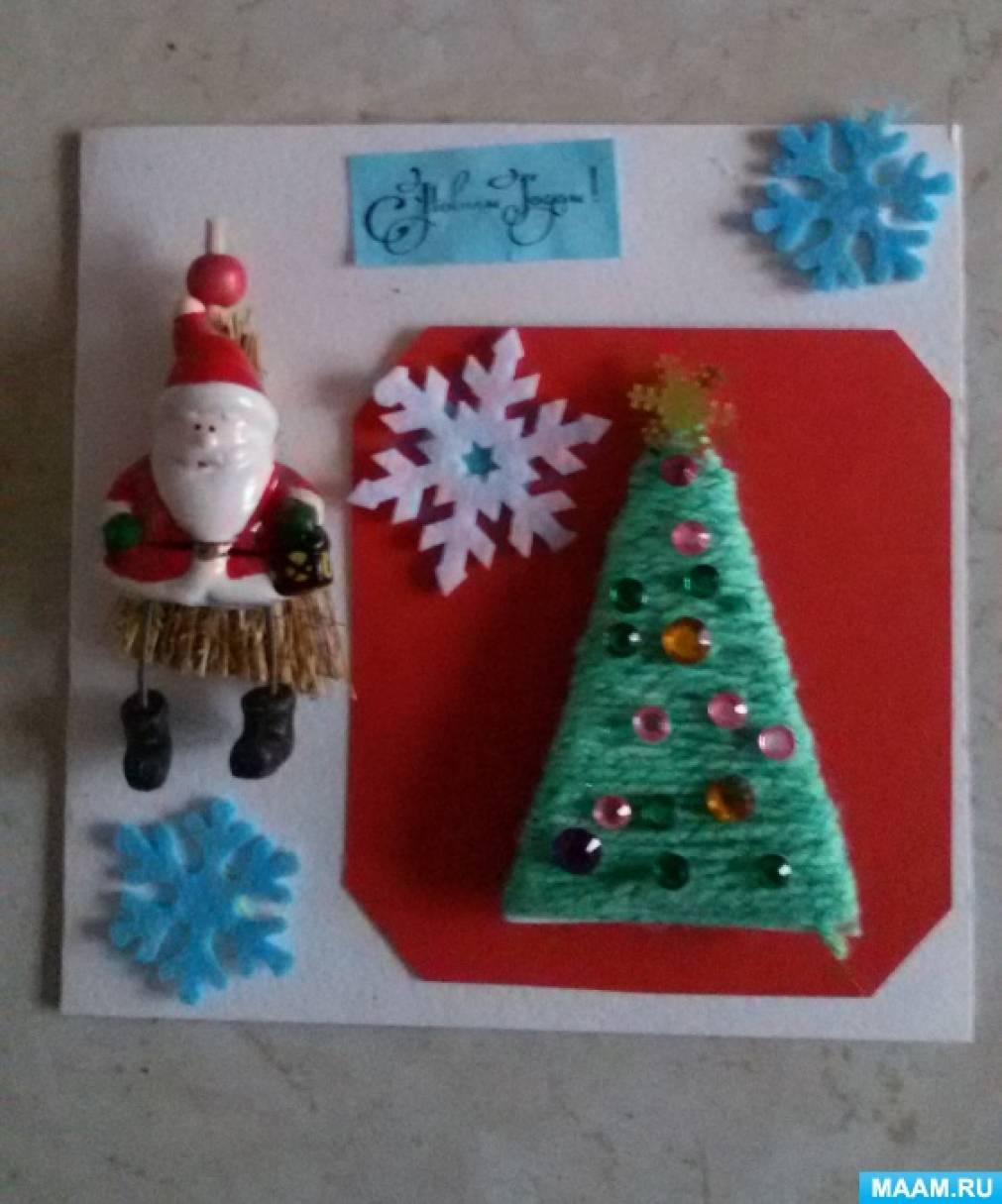 Мастер-класс для детей «Новогодняя открытка с елочкой из ниток»