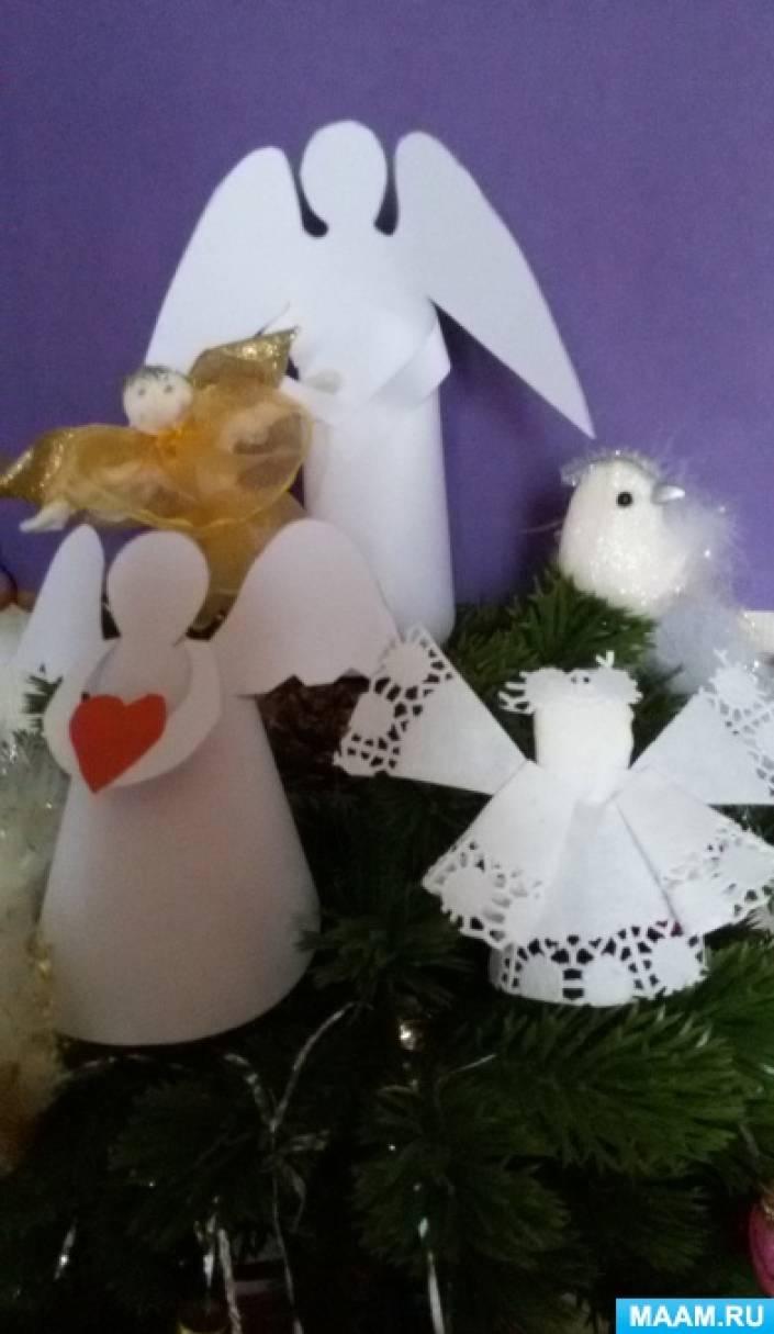 Мастер-класс «Рождественский ангелочек» из ткани и бумаги