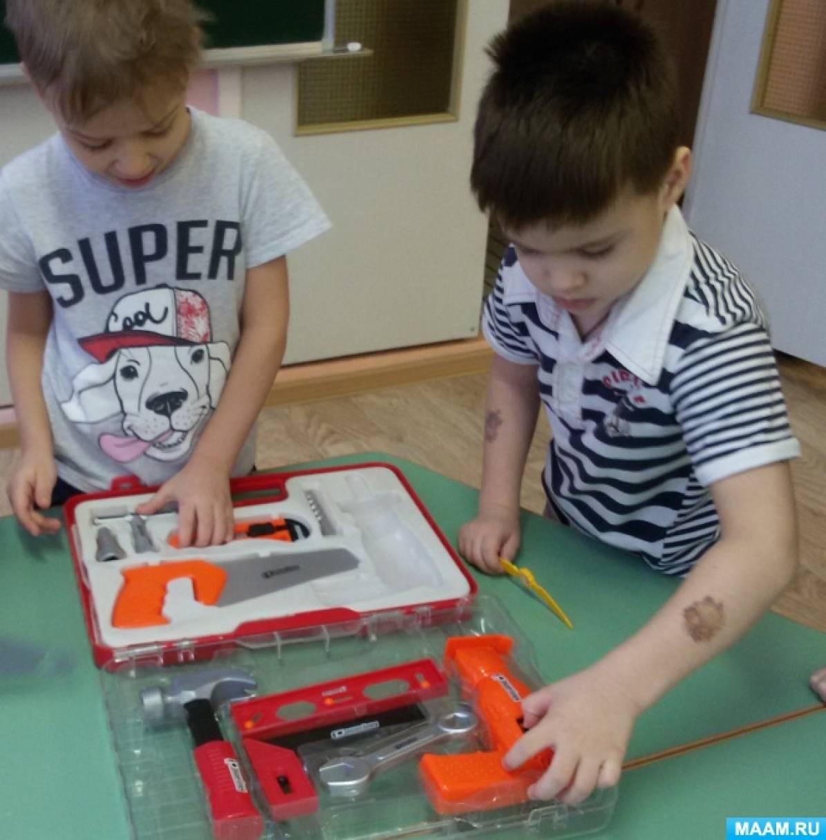 Методическая разработка по теме «Рабочие инструменты»