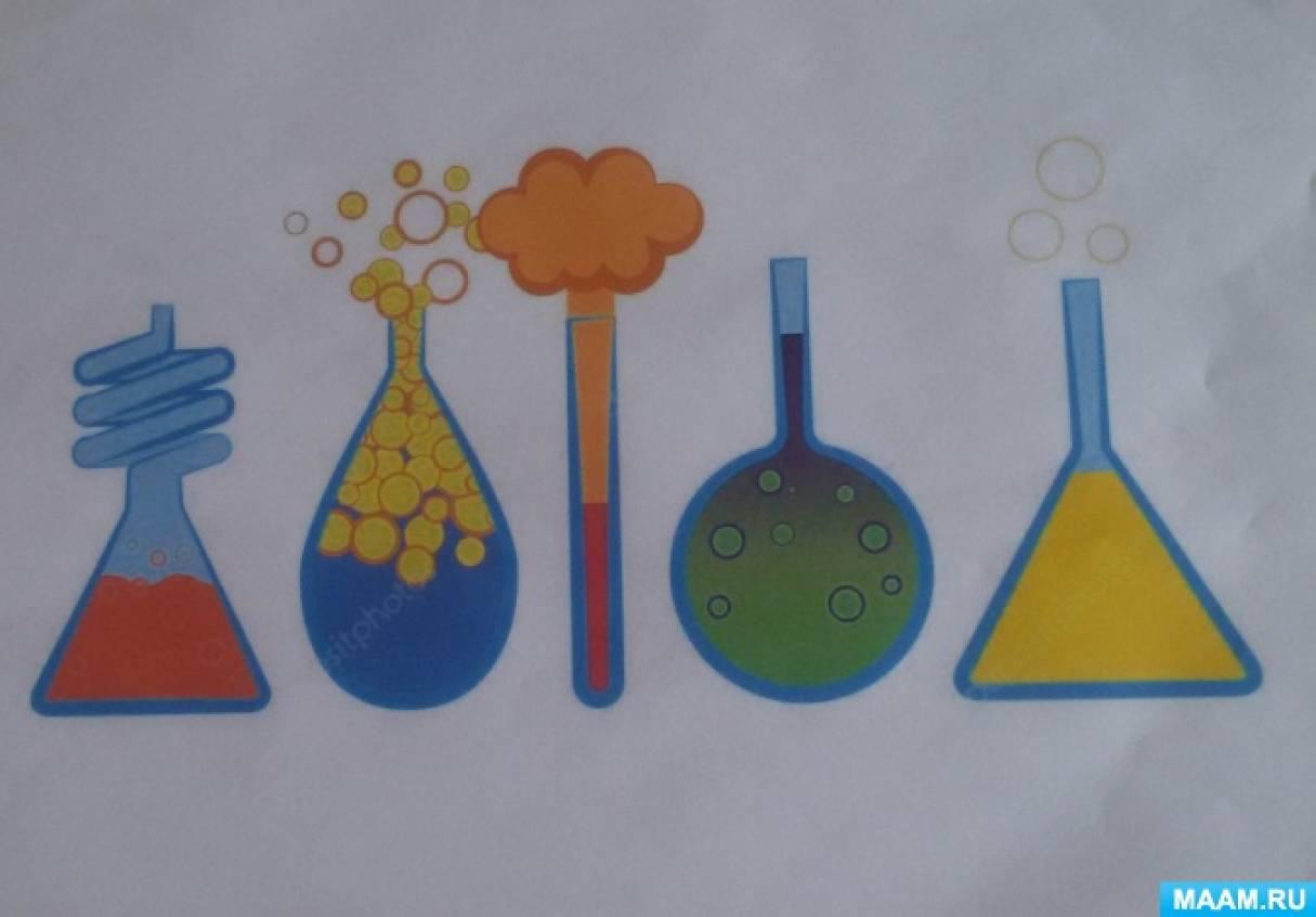 Занимательные опыты для старших дошкольников с водой и со льдом «Месяц февраль— экспериментам...