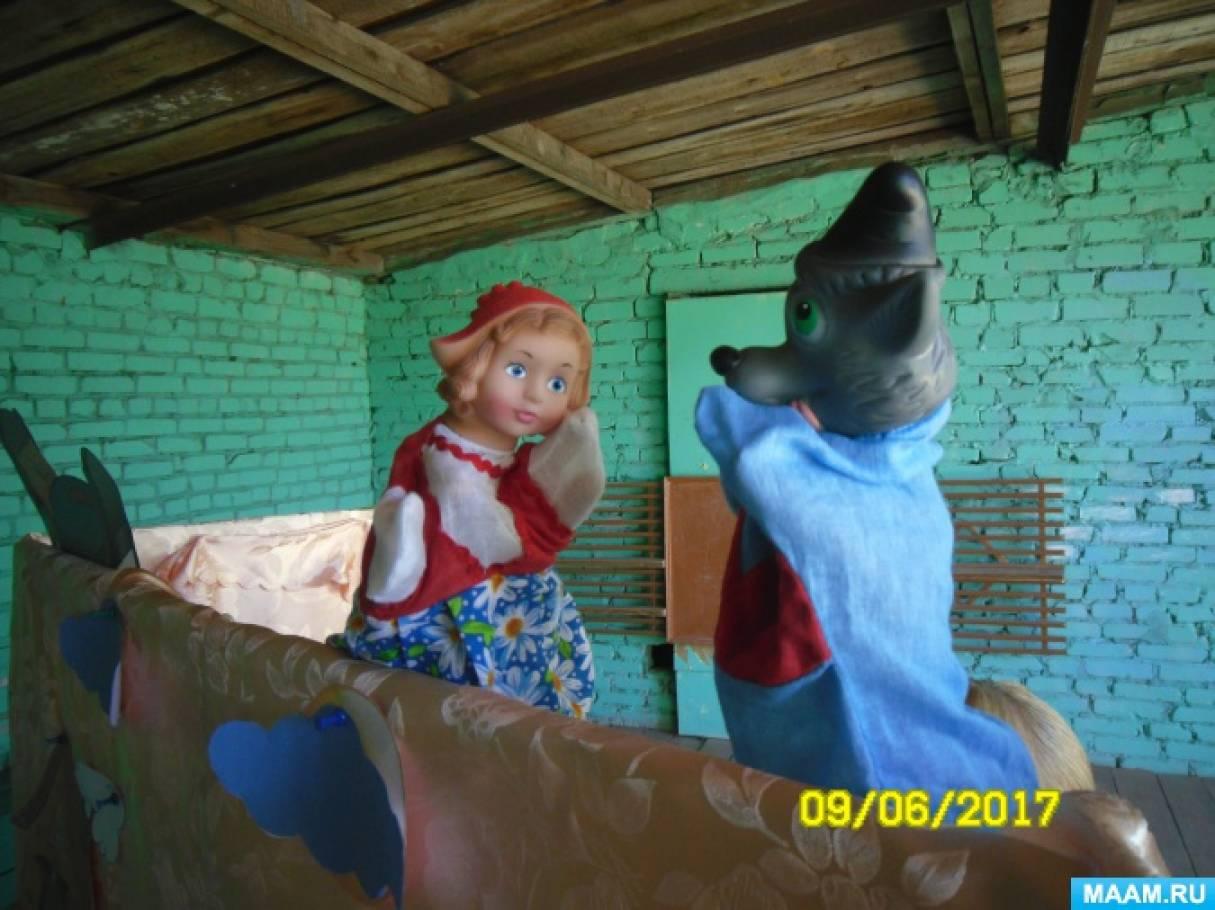 Кукольный спектакль на свежем воздухе по сказке Ш. Перро «Красная Шапочка»