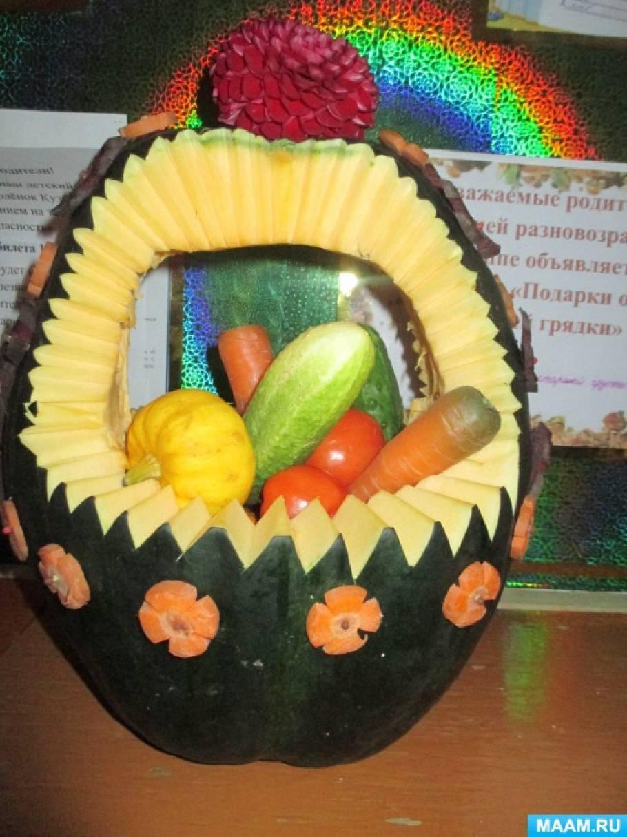 Поделка в школу 1 класс из овощей и фруктов