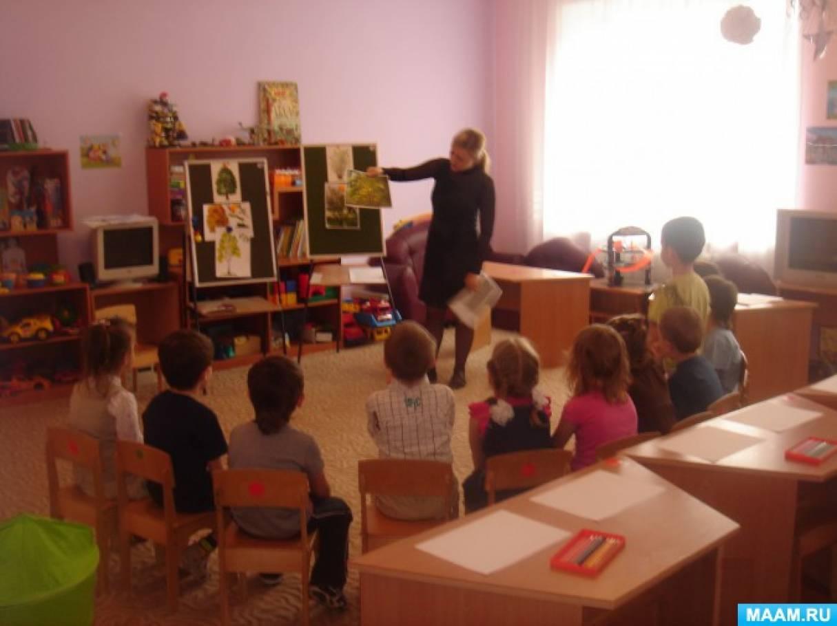 Строение кустарника для детей схема