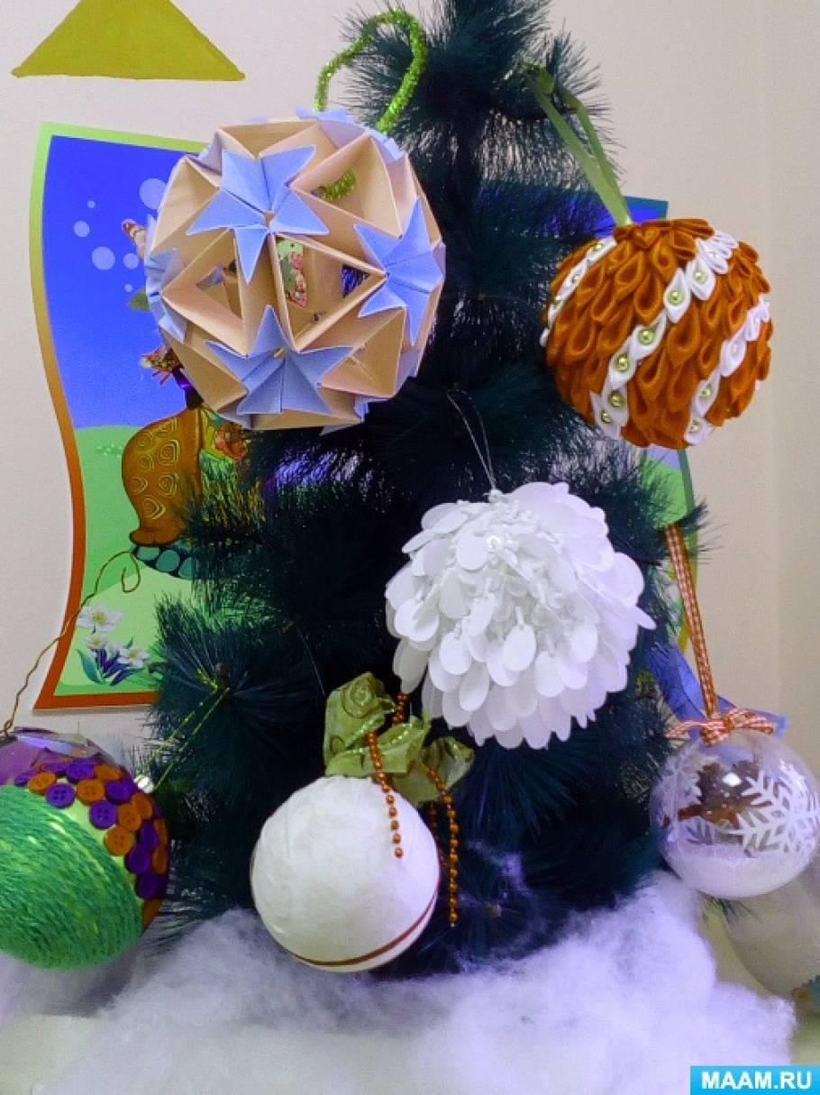 Конкурс «Новогодние шары»