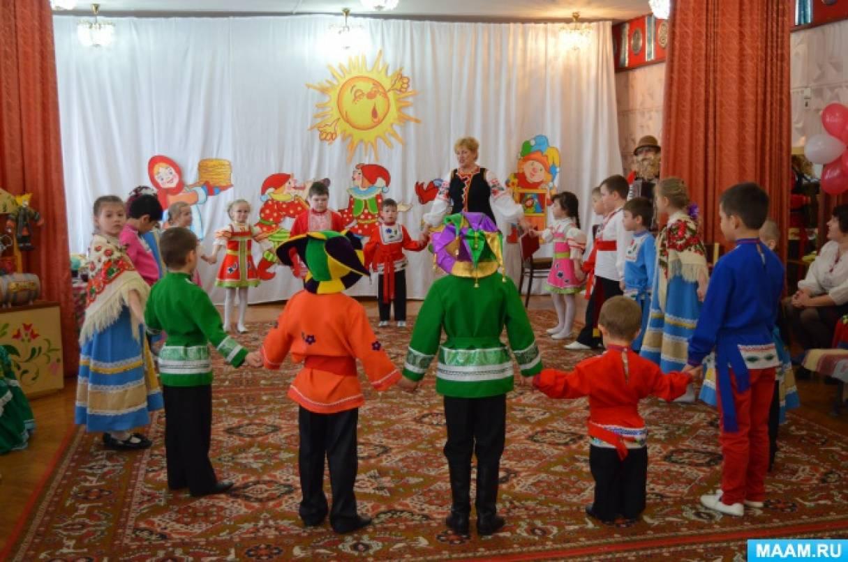 Сценарий фольклорного праздника для детей подготовительной группы «Как на масленичной неделе…».