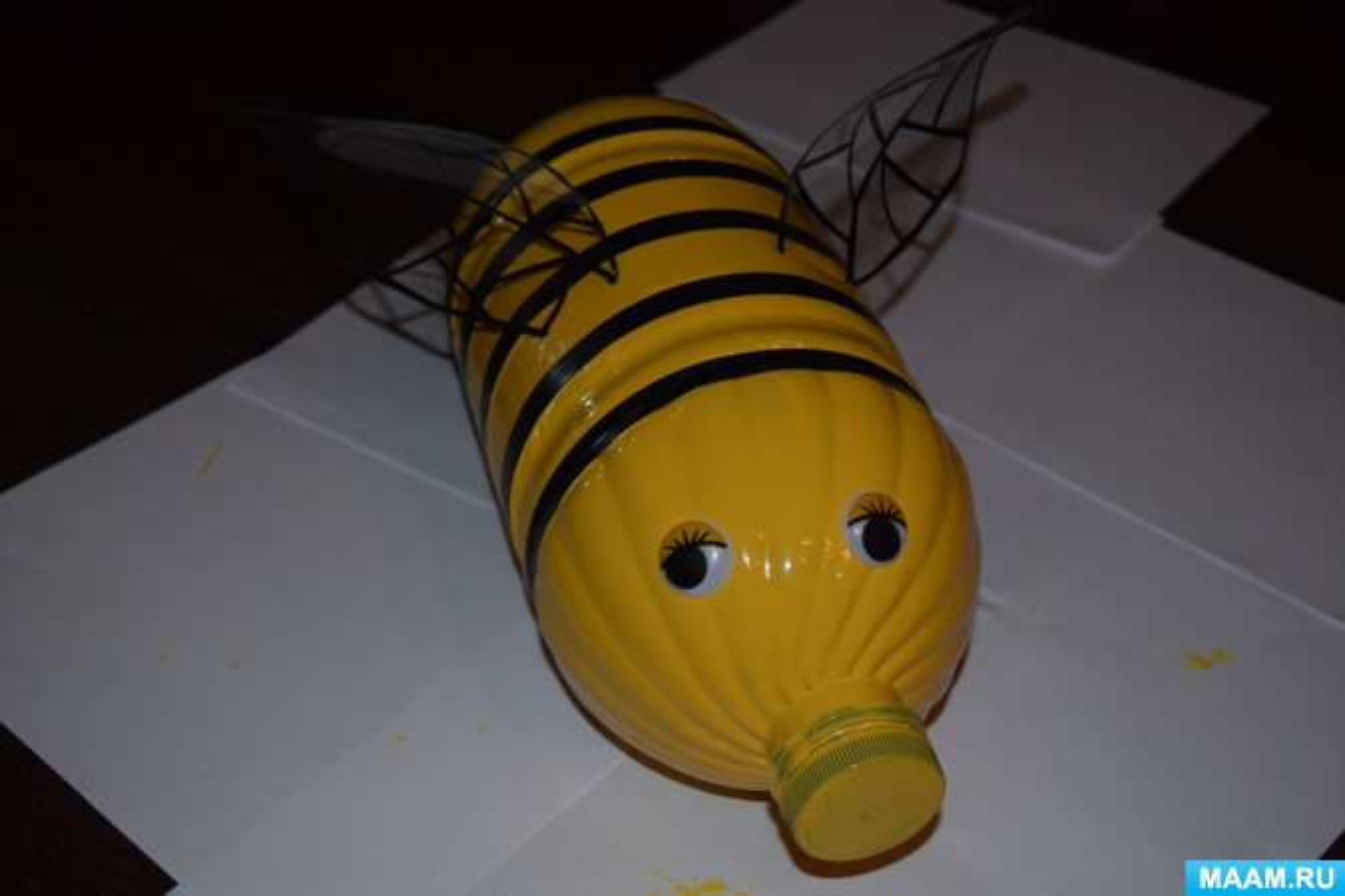 Пчелка из пластиковых бутылок своими руками пошаговая инструкция