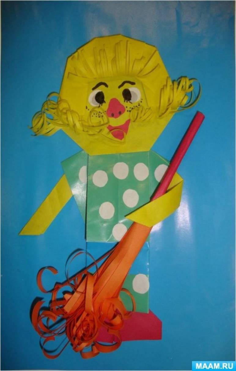 Мастер-класс для родителей с пошаговыми фото «Домовенок Кузька из бумаги»