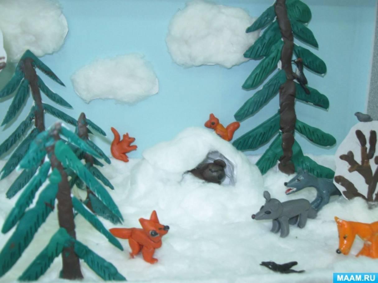 сразу звери в зимнем лесу картинки в старшей группе недвижимости военного ведомства