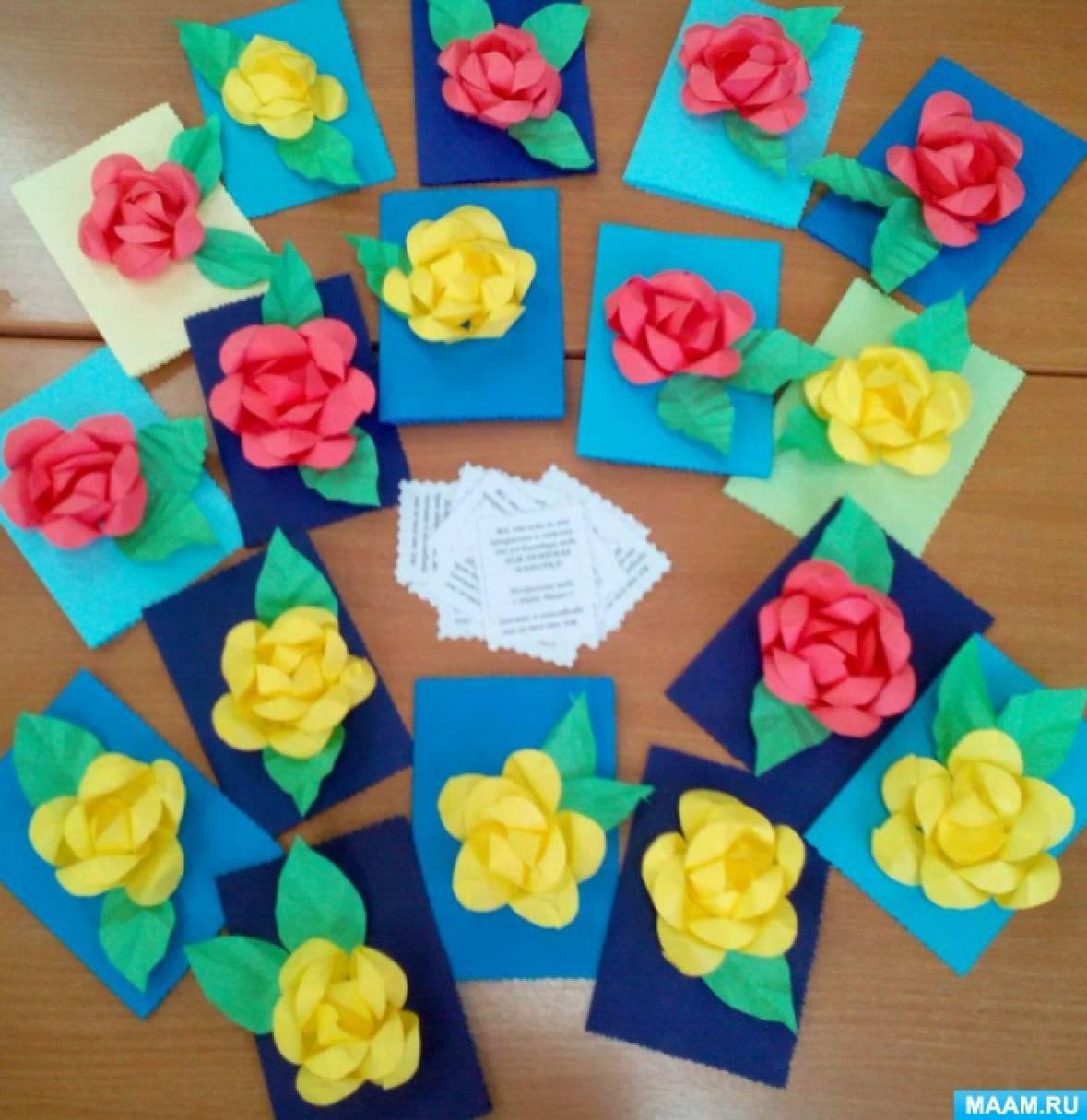Детский мастер-класс «Открытка с розой для любимой мамочки»