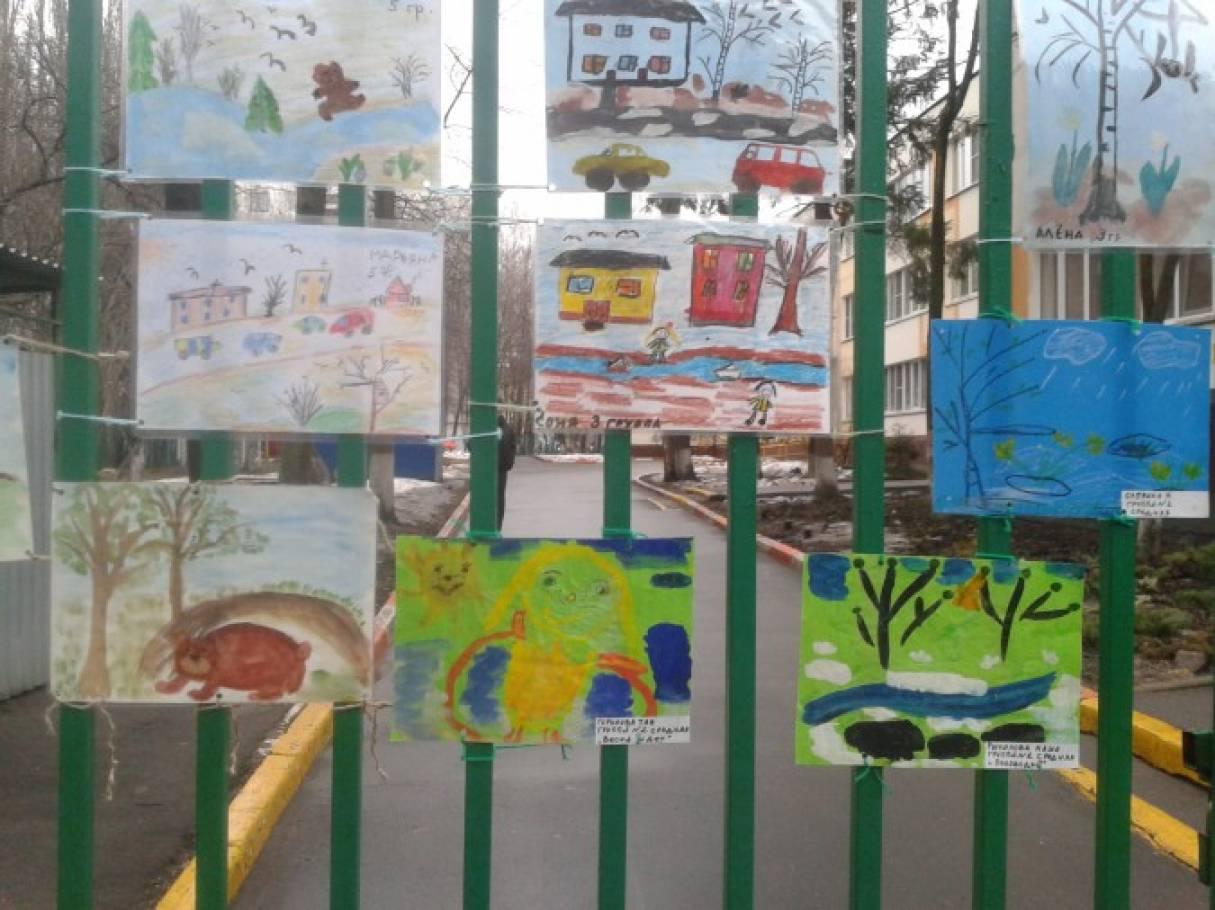Фотозвіт про виставку «Весняний вернісаж» (на вулиці) bf76cd01a57fb