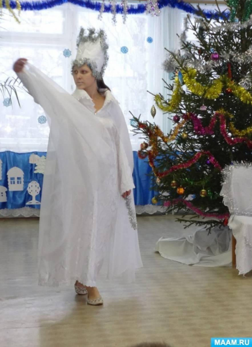 Сценарий новый год снежная королева