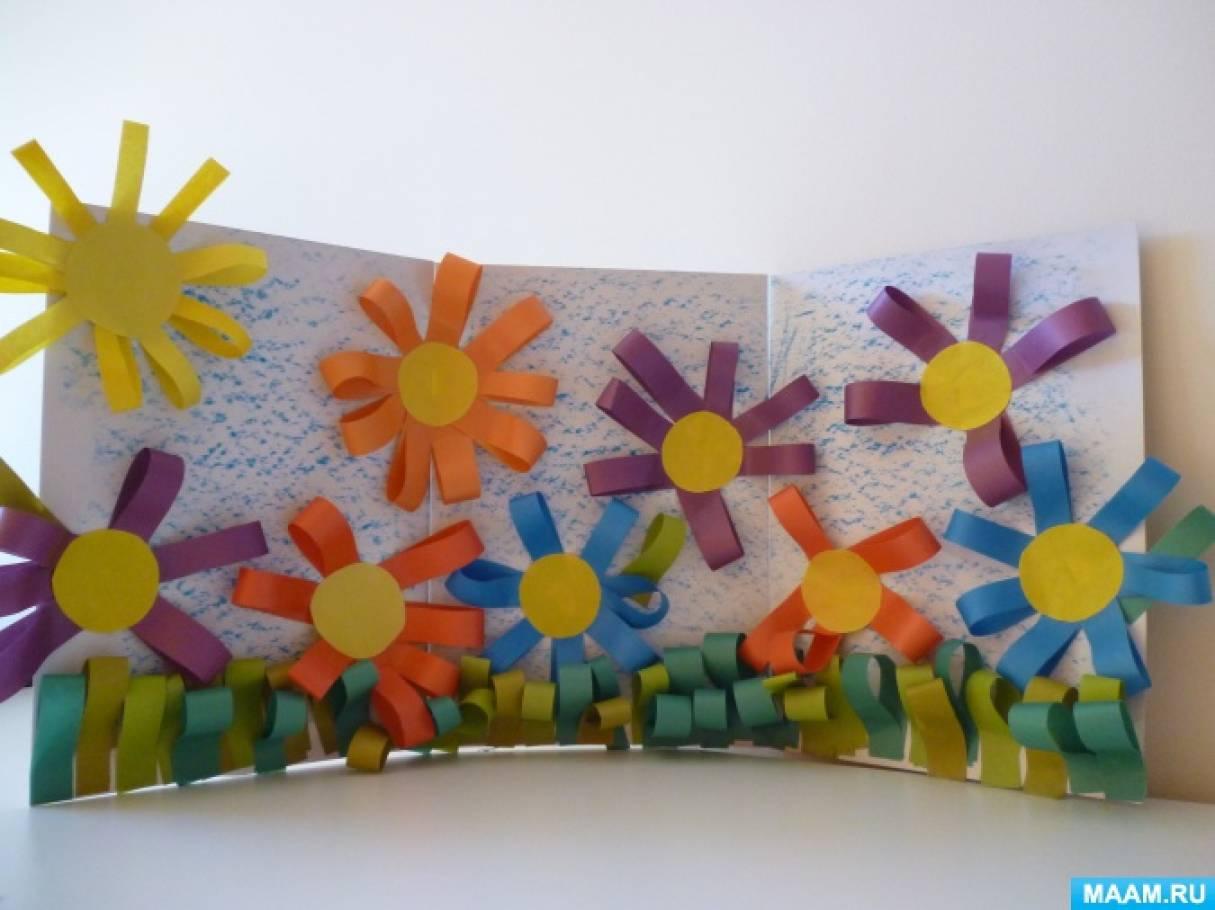 Аппликация для детей 3–4 лет «Цветочная поляна».
