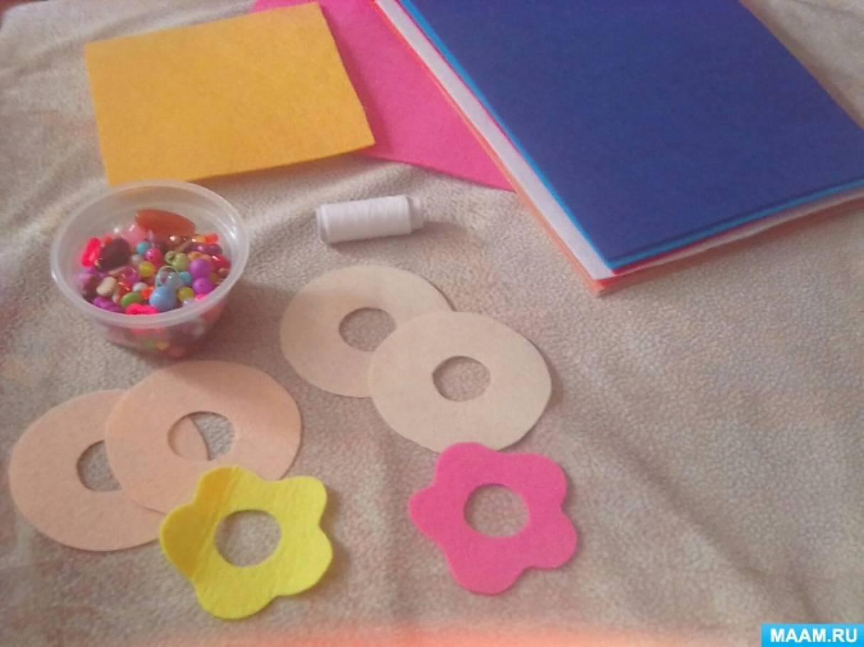 Мастер-класс по созданию пончика к сюжетно-ролевой игре «Детское кафе»