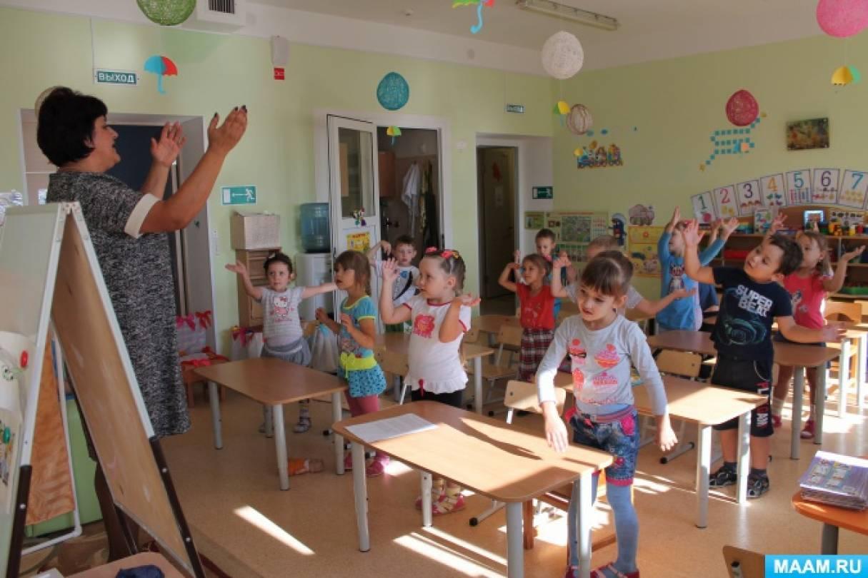 Тематическая неделя, посвященная Дню знаний «Игра в школу»