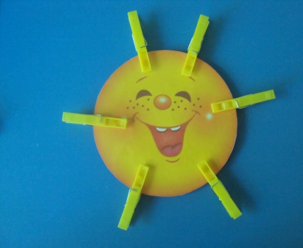 Картинки солнце для игры с прищепками