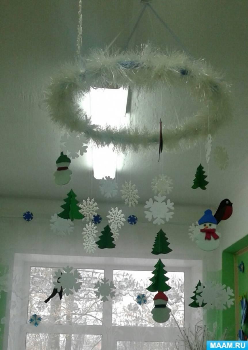 Подвесные мобили «Зима» и «Осень»