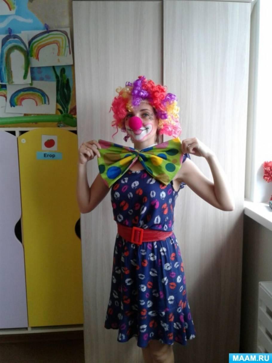 Фотоотчет «День именинника с клоуном»