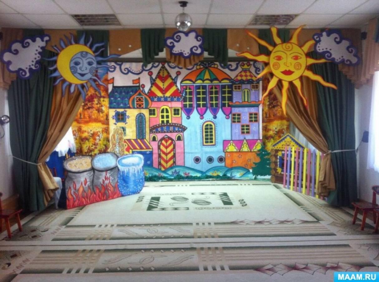 Декорации для музыкального зала в детском саду к сказке П. П. Ершова «Конёк-Горбунок»